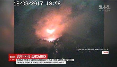 Вулкан Этна ошеломил пламенным столбом
