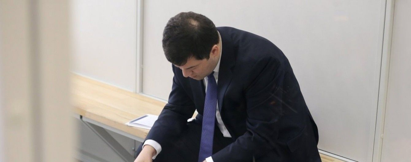 Суд арестовал все имущество отстраненного главы ГФС Насирова - СМИ