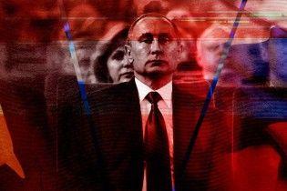 G новости россии