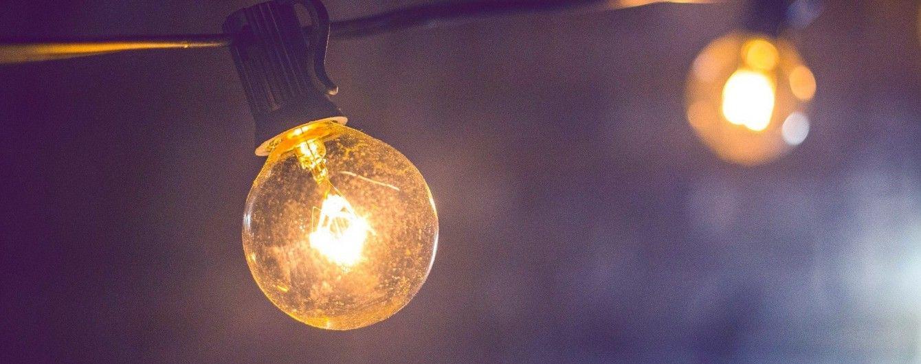 Зменшили соцнорму на електроенергію: отримувачам субсидій доведеться платити більше