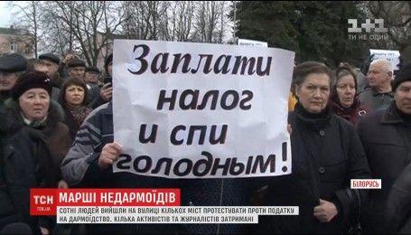 В Беларуси полиция задержала с десяток активистов и нескольких журналистов