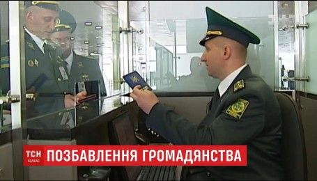 Порошенко предлагает лишить паспорта Украины лиц, имеющих еще одно гражданство