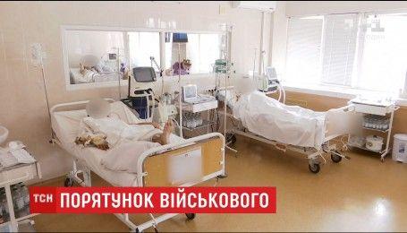 Врачи отчитались о состоянии бойца, за жизнь которого более 9 часов боролись хирурги Днепра
