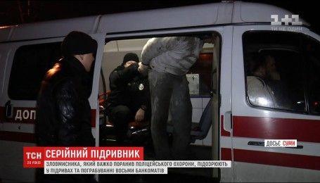 Мужчину, который повредил банкомат в Сумах, подозревают в похищении 800 тысяч гривен за полгода