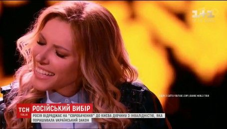 Конкурсантку Евровидение от России могут не пустить на территорию Украины