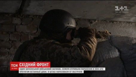 Обострение на фронте: враг увеличил количество обстрелов по украинским позициям