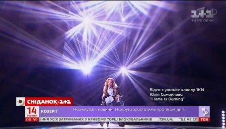 """Курьезы """"Евровидение-2017"""": разрешат ли россиянке Юлии Самойловой приехать в Украину"""