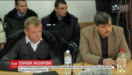 У Павлограді продовжать слухати справу Назарова: покази даватимуть представники Міноборони