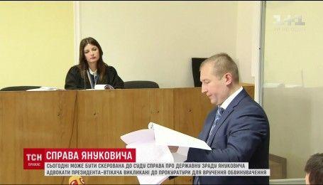 Дело Януковича о государственной измене могут направить в суд