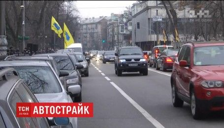 Автомобільні активісти поки не стали перекривати рух на столичній вулиці Грушевського