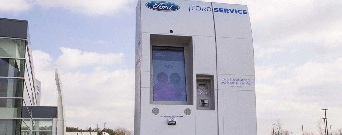 Ford придумал новый способ прохождения ТО в дилерских центрах