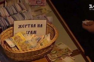 На храм. Священник Харьковской епархии рассказал, как разворовываются деньги прихожан