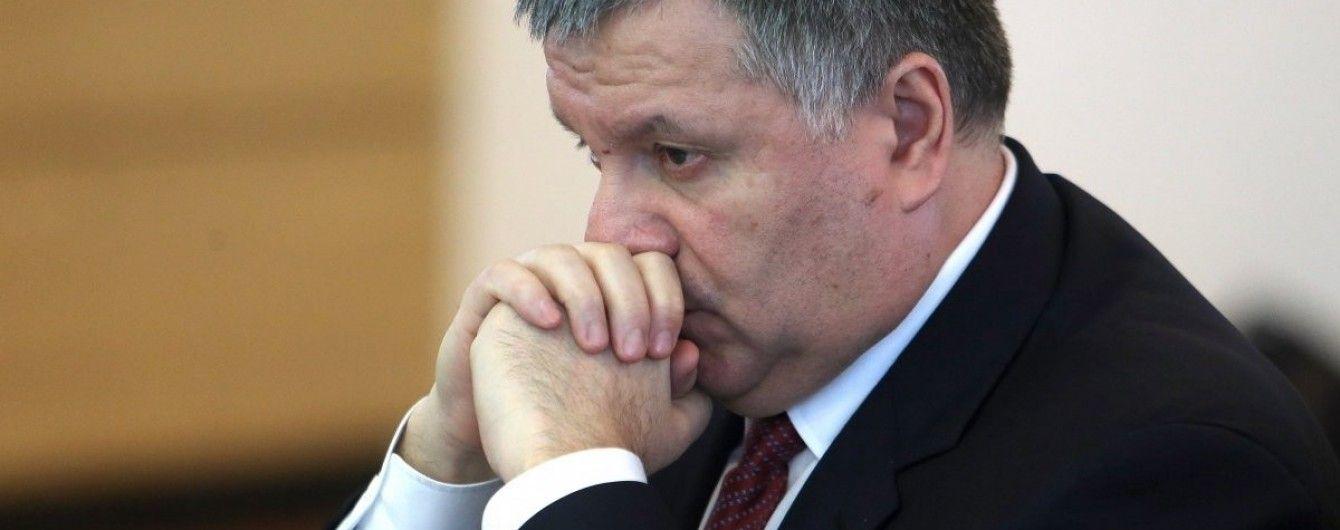 Аваков заявив про причетність керівництва РФ до замаху на Осмаєва