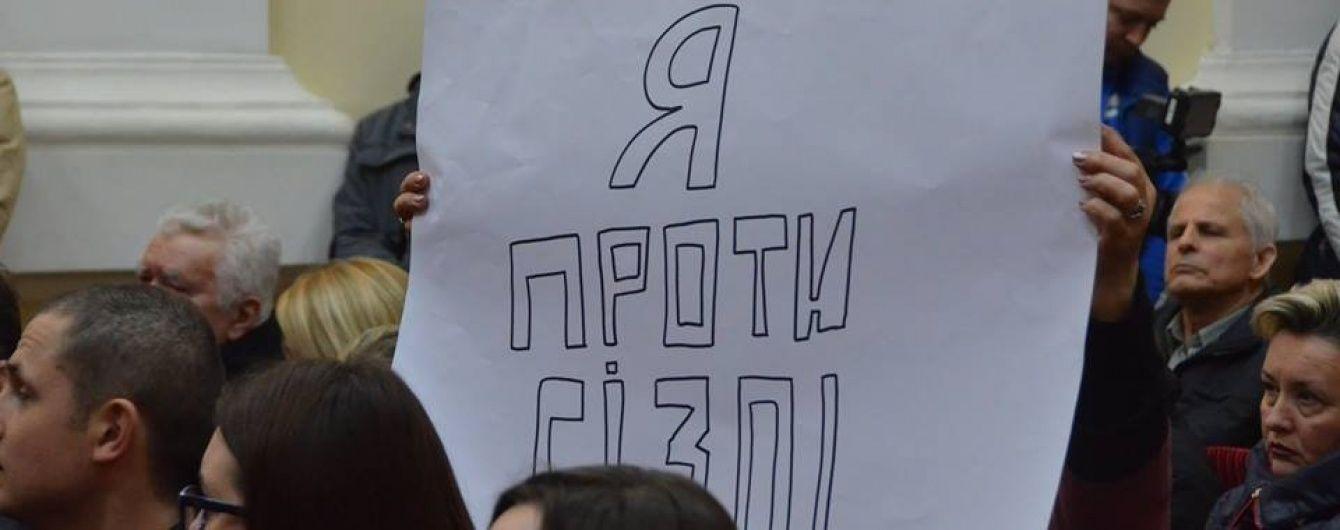 Минюст изначально не проводил общественные слушания по переносу Лукьяновского СИЗО в Коцюбинское