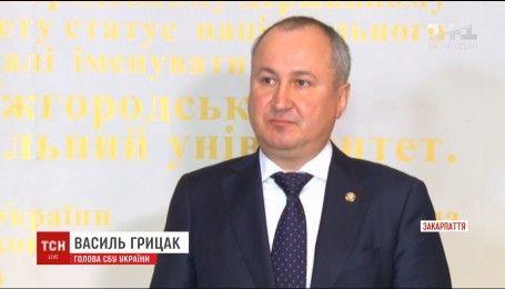 Председатель СБУ разъяснил события в Кривом Торце на Донетчине