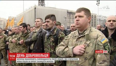 На Майдане Независимости почтили самоотверженность добровольцев