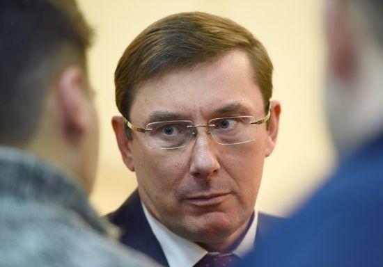 Луценка запросили до Ради відзвітувати про спецконфіскацію у людей Януковича