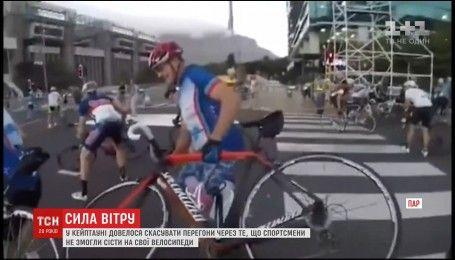 Сильный ветер заставил спортсменов из Южной Африки отказаться от гонки