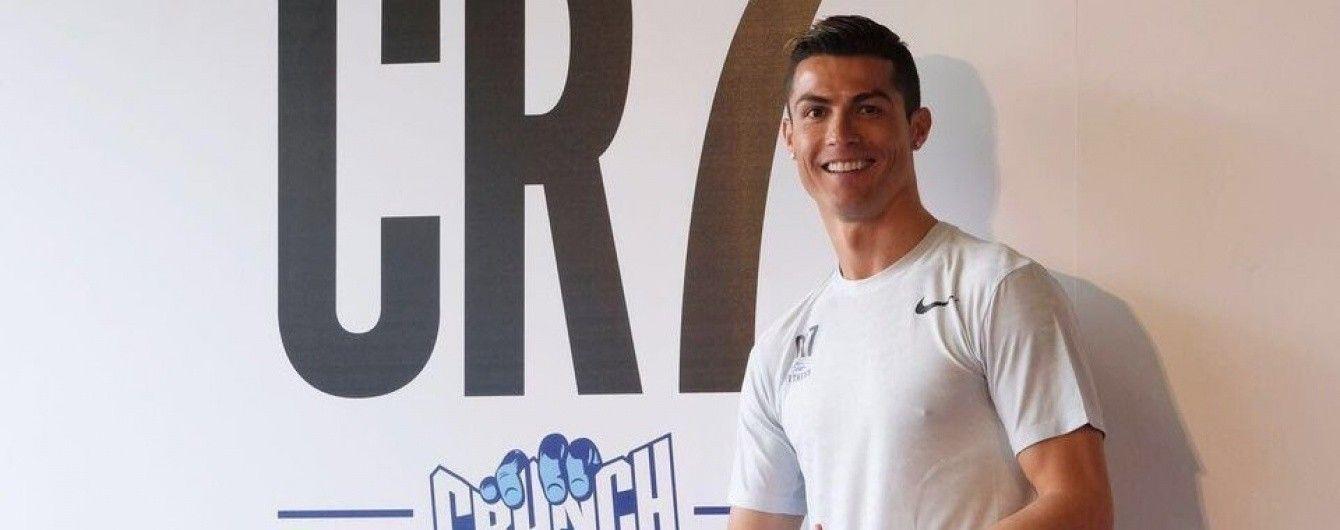 Роналду відкрив новий спортзал і потренувався в ньому