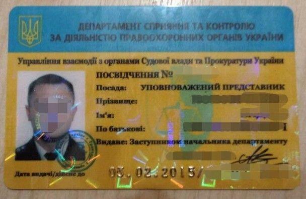 "СБУ разоблачила на систематическом взяточничестве помощника нардепа от ""Самопомочі"" – СМИ"