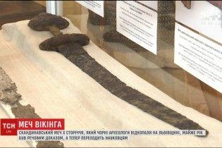 """Меч викинга, который изъяли у """"черных археологов"""" год назад, отдали на реставрацию"""