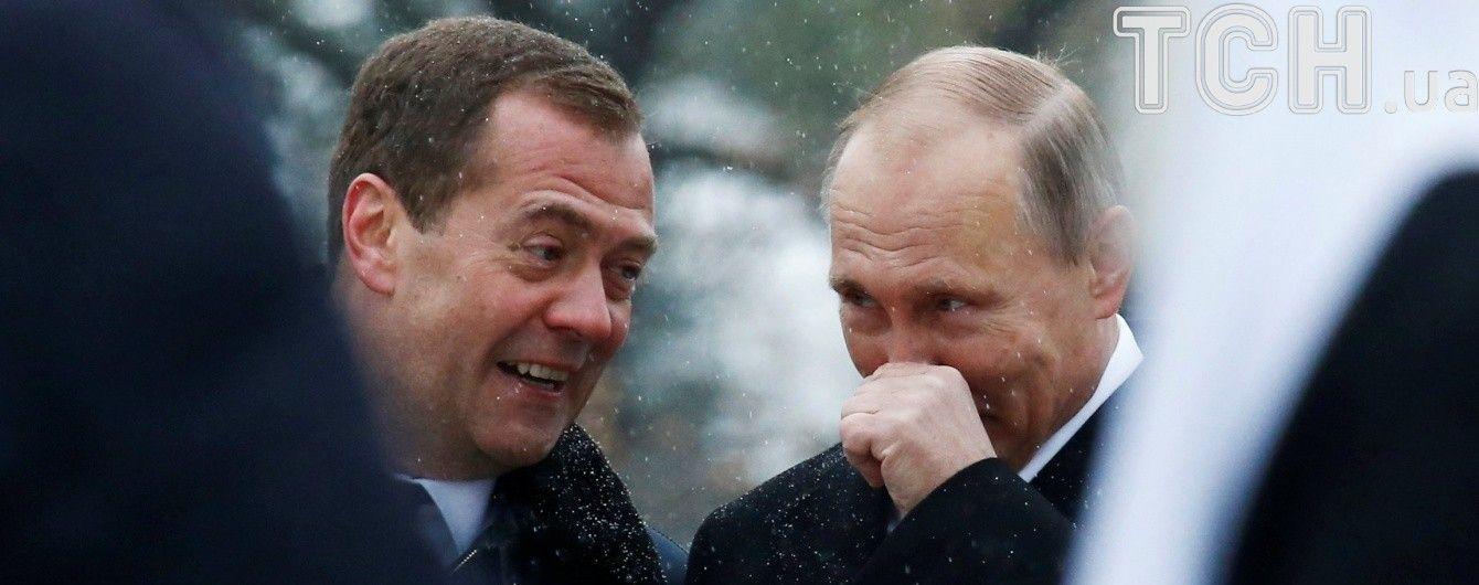 Реакция на внезапную болезнь Медведева и смешное письмо патрульных. Тренды Сети