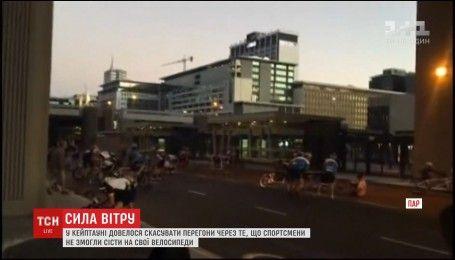 В Кейптауне спортсмены не смогли сесть на свои велосипеды из-за сильного ветра