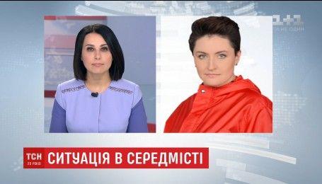 Активісти закидують димовими шашками офіс Рината Ахметова у Києві