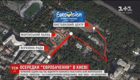 Украинцы подготовили для Евровидения самый длинный красный ковер за всю историю конкурса