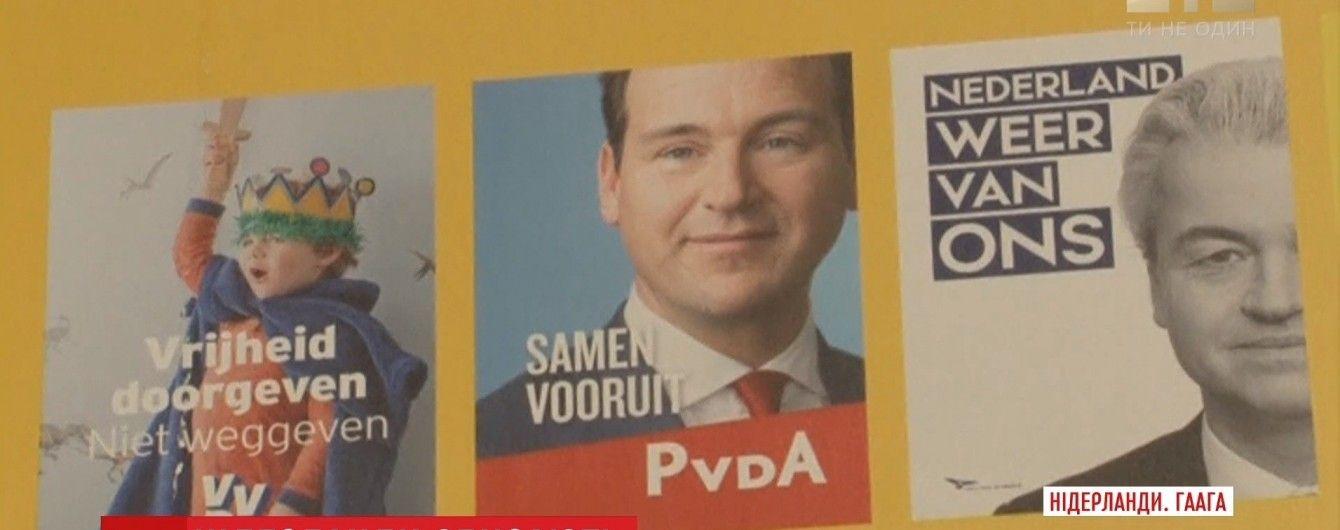 На выборах в Нидерландах голоса будут считать вручную из страха перед хакерами из РФ