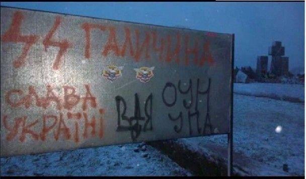 На Львовщине в очередной раз осквернили мемориал погибшим полякам