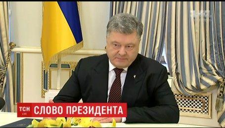 Порошенко считает, что блокада привела к захвату украинских предприятий на востоке страны