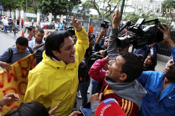 """""""Народ голоден!"""": в Венесуэле продолжают протестовать против Мадуро"""