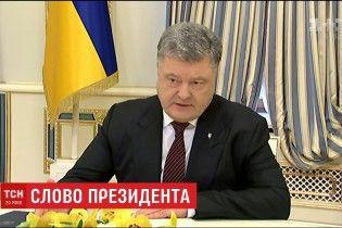 Порошенко натякнув на причетність блокадників на Донбасі до країни агресора