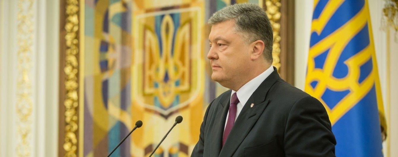 """Порошенко назвал Путина """"человеком с допотопными представлениями о геополитике"""""""