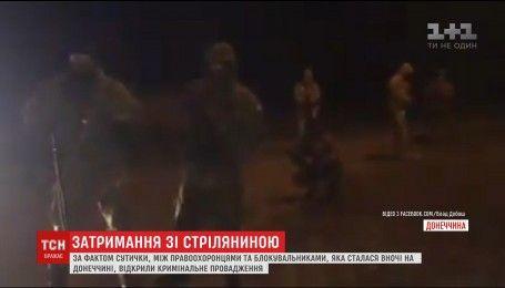 Слідчі відкрили кримінальне провадження за фактом сутички між поліцією та прихильниками блокади