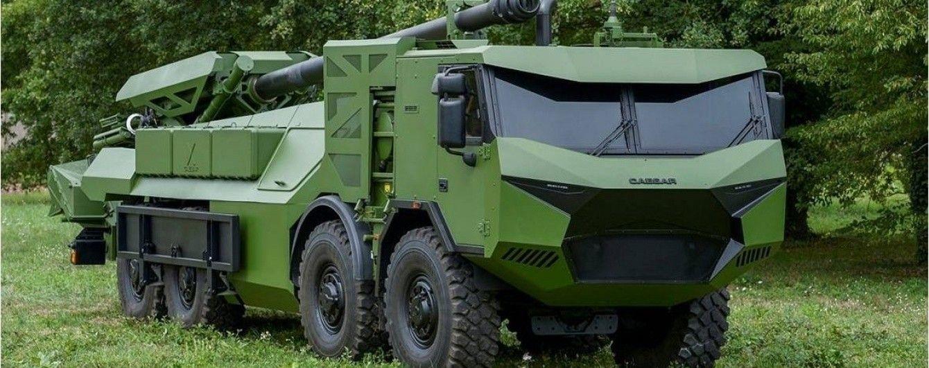 Дания закупит для военных новые французские 155-мм САУ Caesar