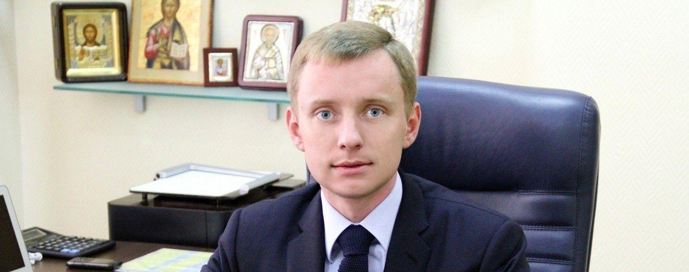 """Суд отпустил на волю скандального экс-чиновника """"Нафтогаза"""" – СМИ"""