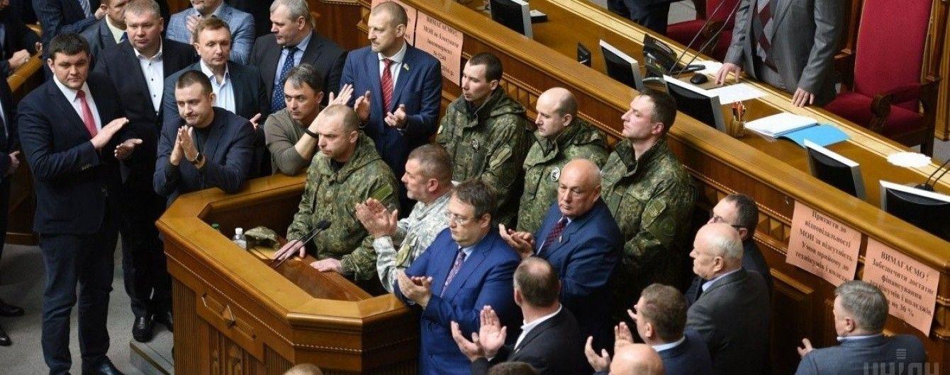 После утреннего заседания Сыроед написала заявление в СБУ о захвате сессионного зала