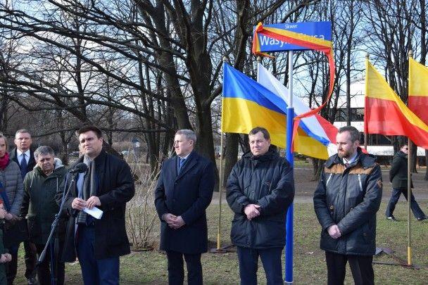 В центре Варшавы появился сквер имени Василия Стуса