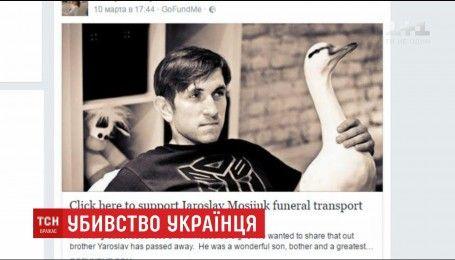 Появилось видео убийство украинца в Соединенных Штатах