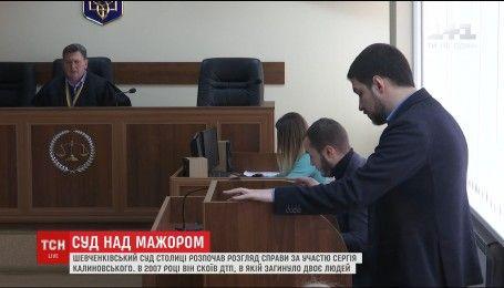 Шевченковский суд столицы начал рассмотрение дела пасынка Фирташа