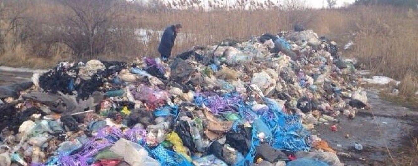 Львівське сміття: через погіршення санітарних умов у місті можуть закрити школи і садочки