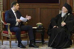 Патриарх Варфоломей пообещал украинцам объединенную церковь