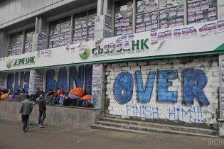 """Продажа украинской """"дочки"""" российского """"Сбербанка"""" может сорваться из-за санкций"""