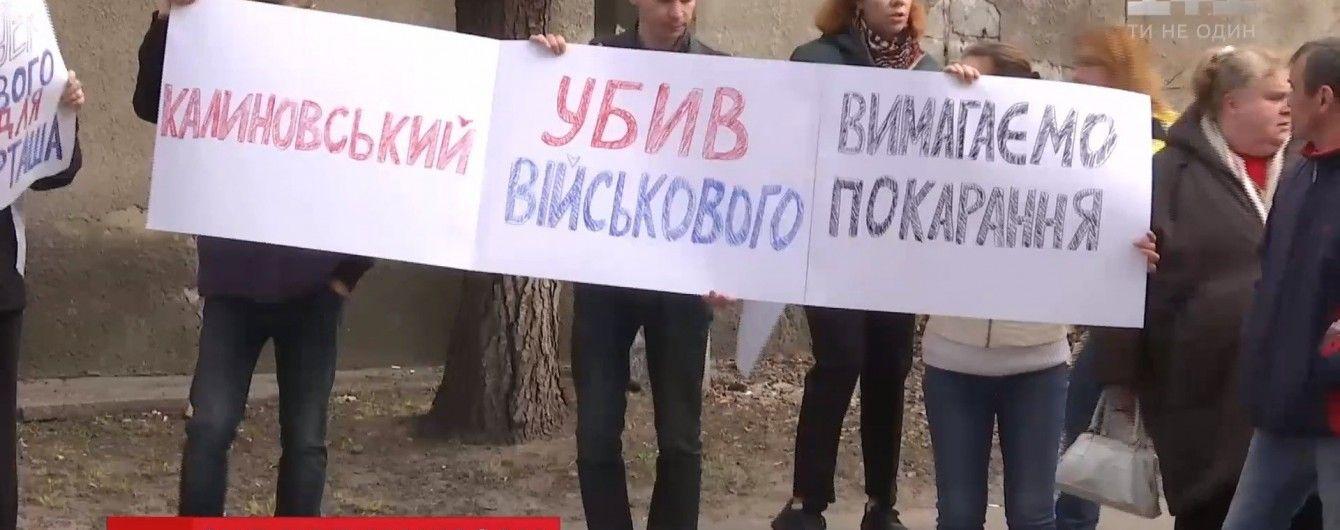 В Киеве начался суд над подозреваемым в убийстве пасынком Фирташа