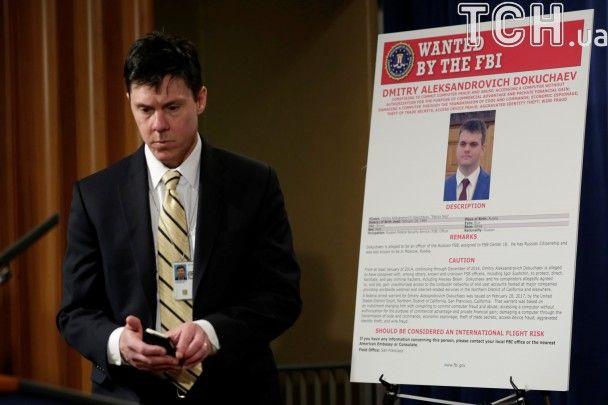 США предъявили обвинения двум сотрудникам ФСБ РФ в хакерской атаке на Yahoo