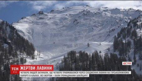 В австрийских Альпах сошла лавина, есть погибшие