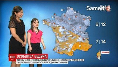 На французькому телебаченні ведучою погоди стала дівчина з синдромом Дауна