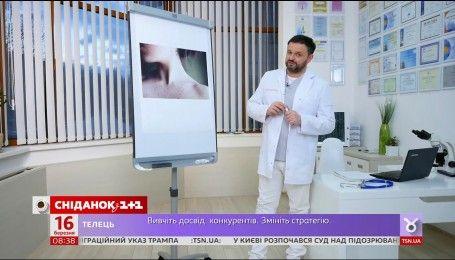 Советы доктора Валихновского: как лечить гемангиому